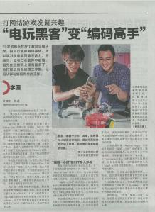 14 Jan 15_Lianhe Zaobao_Page 8_From hacker to coding expert (2)